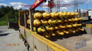 аммиачные баллоны купить в Семфирополе