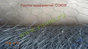 сетка крученая шестиугольными ячейками