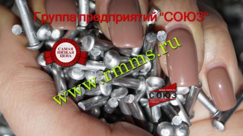 заклепка алюминиевая с полукруглой головкой 7