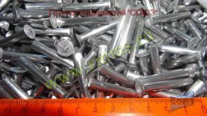 заклепки алюминиевые 3